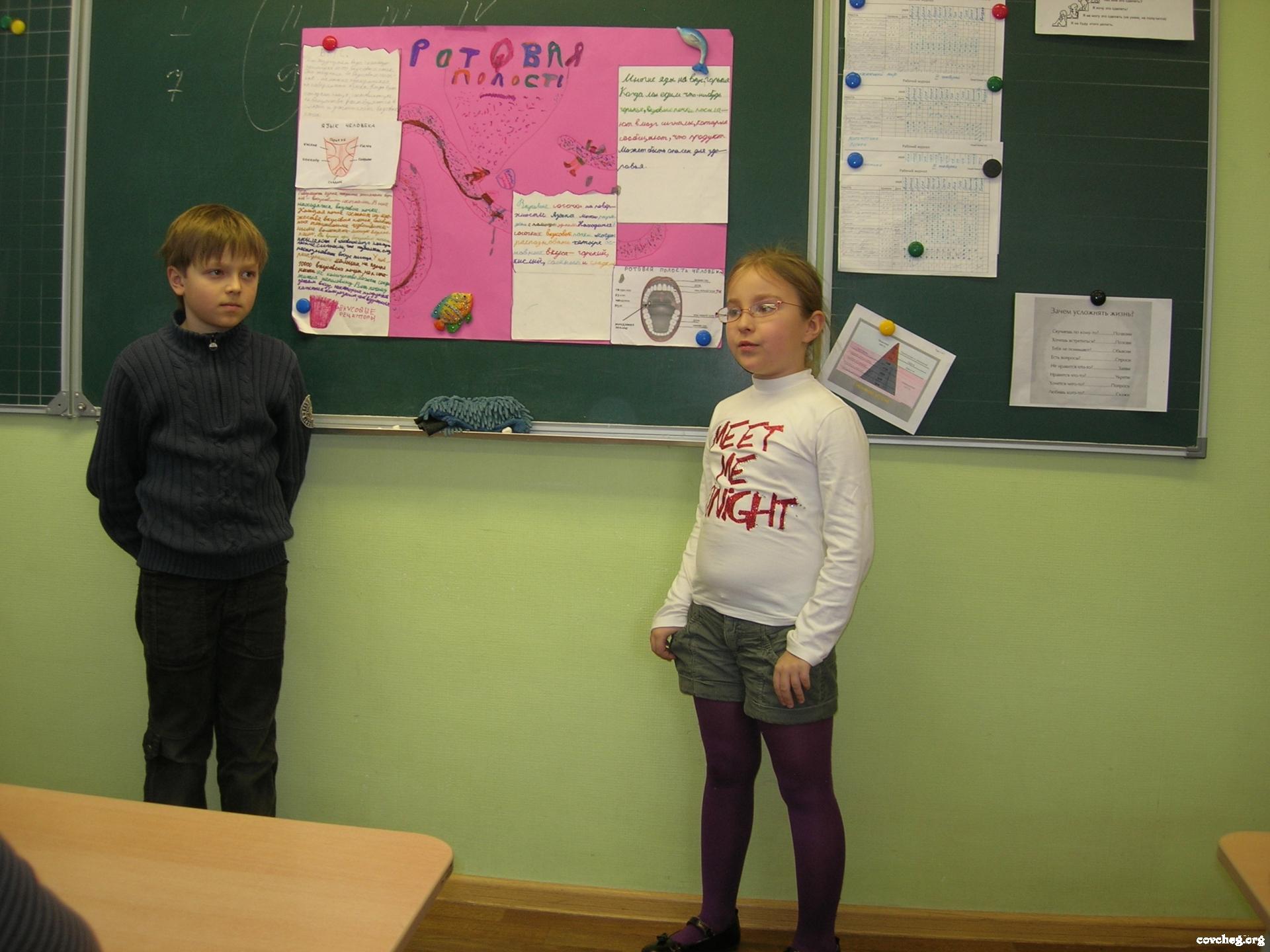 Как сделать проект 3 класс окружающий мир кто нас защищает