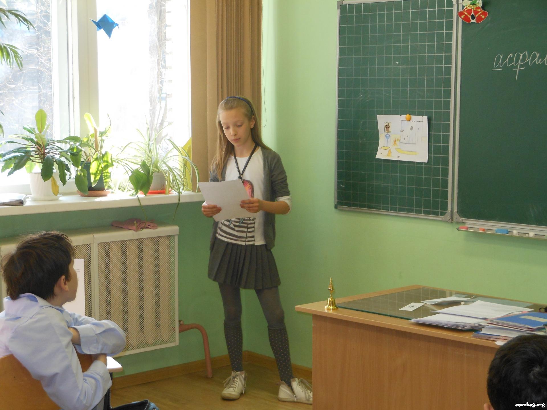 весёлые картинки из школьной жизни
